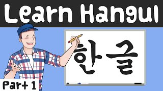 Learn Hangul Part 1 - Introduction and First Letters