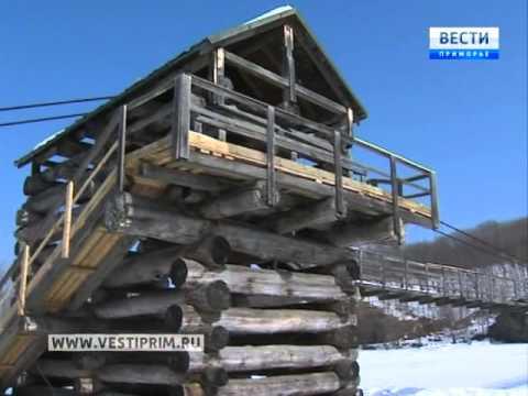 Канатная переправа соединит Дальнереченск и китайский Хутоу