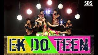 Ek Do Teen | Baaghi 2 | Jacqueline Fernandez | Choreography Sumit Parihar ( Badshah )