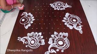 Easy and simple peacock rangoli design with 11*6 dots II flower kolam designs II peacock muggulu