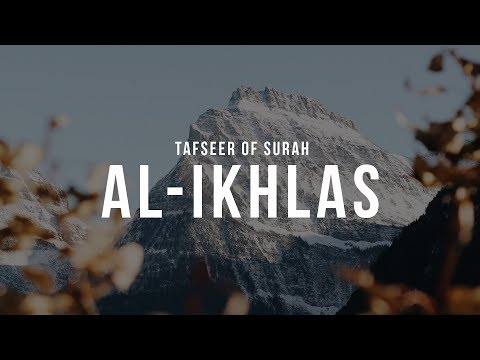 Tafseer of Surah Al-Ikhlas | Shaykh Dr. Yasir Qadhi