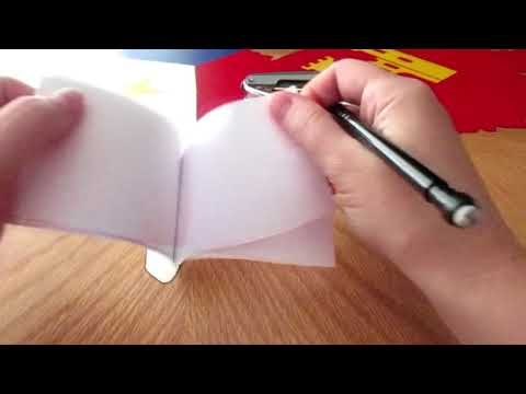How to make a simple flip book