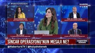 Habertürk Gündem - 16 Ağustos 2018 - (ABD'nin İran ambargosu Türkiye'yi nasıl etkiler?)