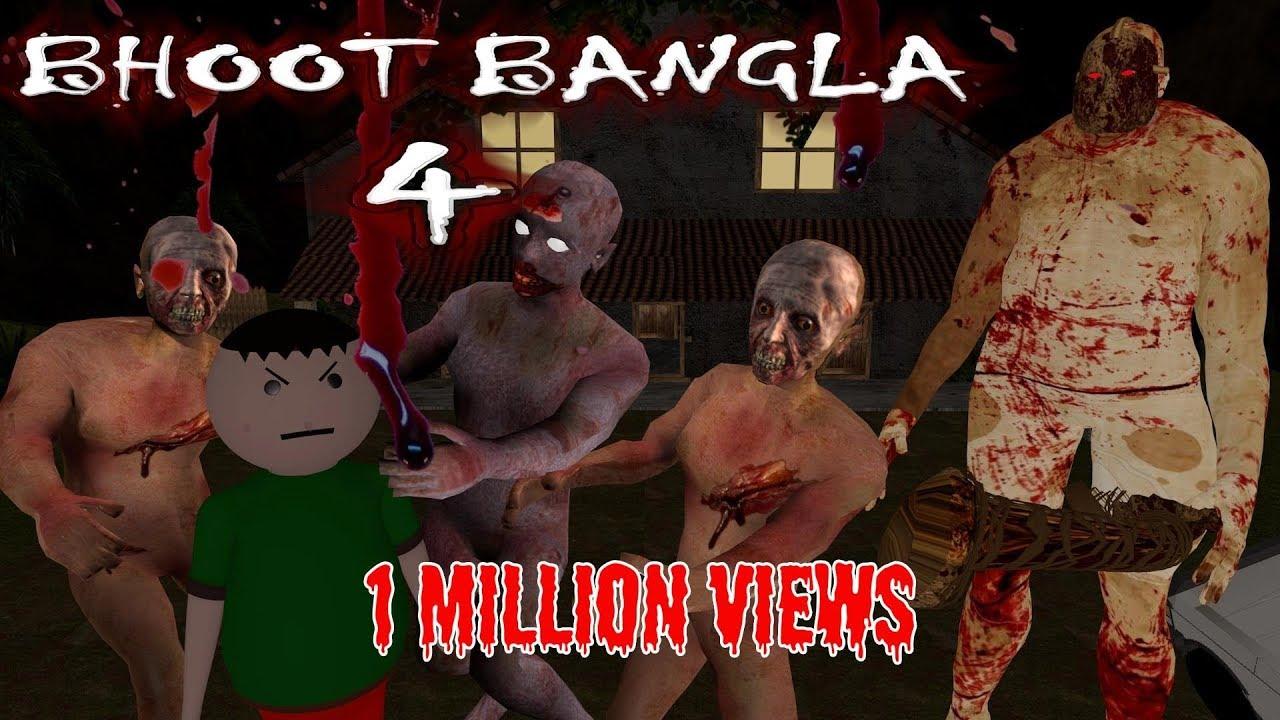 BHOOT BANGLA 4 THE KING OF GHOST || HORROR STORIES (ANIMATED IN HINDI) MAKE  JOKE HORROR