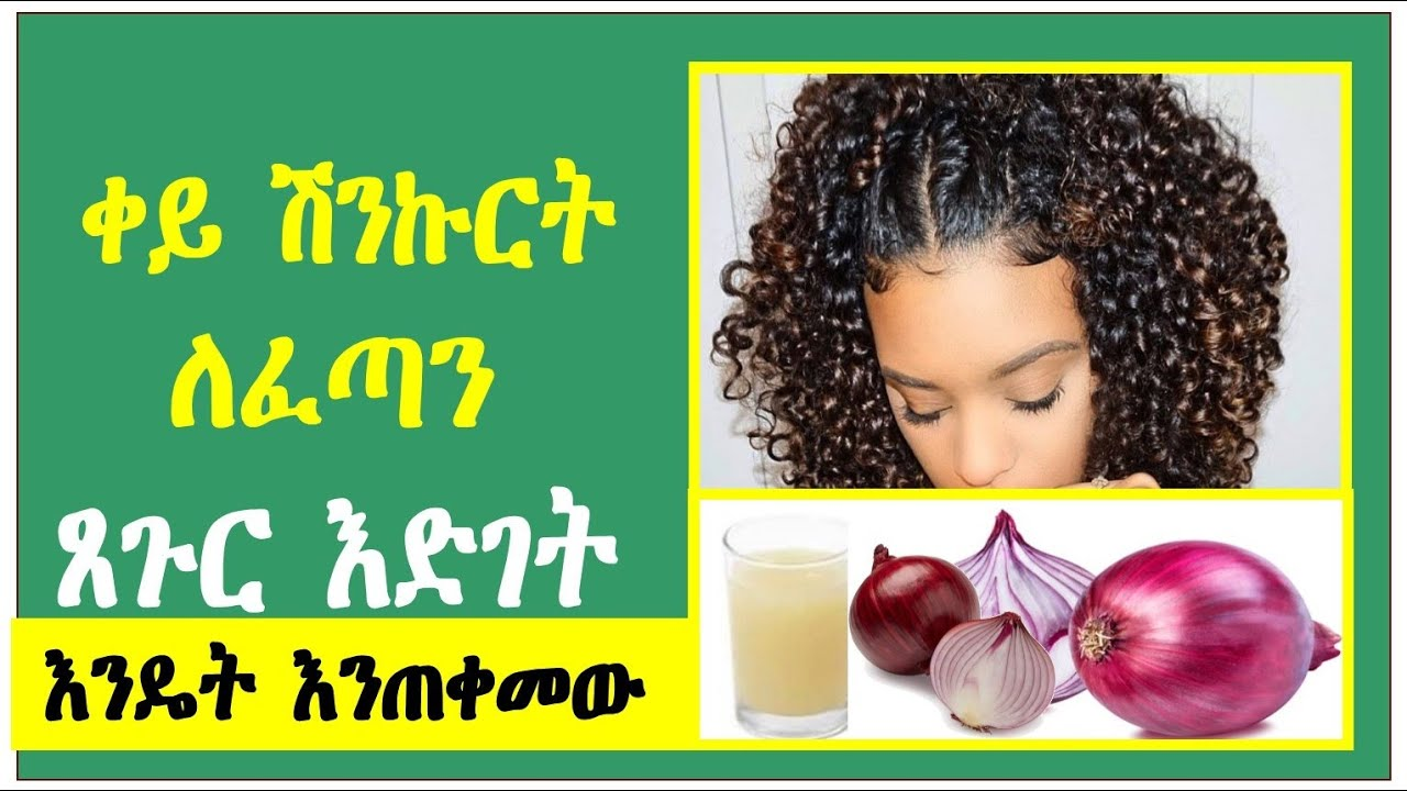 Onion for fast hair growth