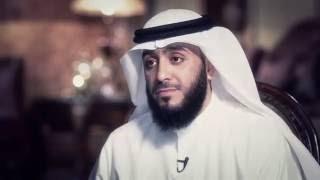 ملحد عاش شبابه بين الأذان و القرآن .. يحكي قصته للشيخ فهد الكندري قريبا