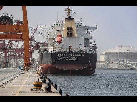 الإمارات ترحب بانضمام دول للتحقيق في عملية تخريب السفن  - نشر قبل 3 ساعة