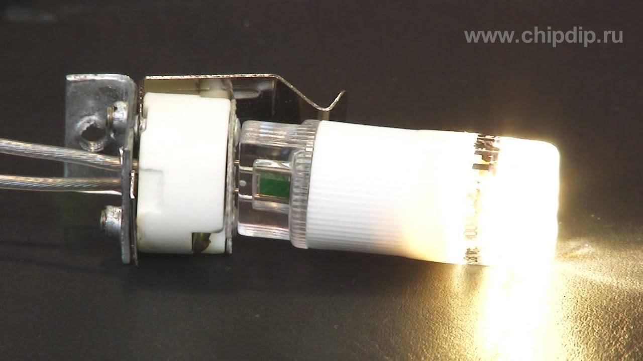 Светодиодная лампа G4, 12V 18pcs 5050 - YouTube