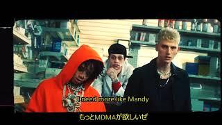 Machine Gun Kelly - Candy (feat. Trippie Redd) (Lyrics & 日本語訳歌詞付)