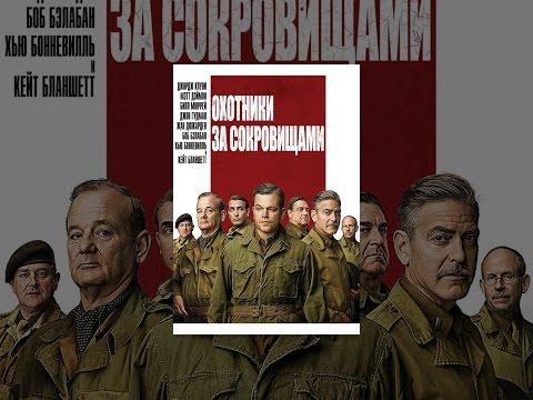 ЧЁРНОЕ ЗОЛОТО замечательный исторический фильм