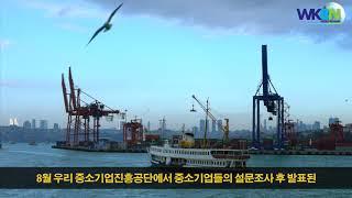 CKB - 세계를 상대로 사기, 은폐한 일본기업들, 신뢰 깨져. 한국이 일본을 넘어서는 걸 필사적으로 막겠다.