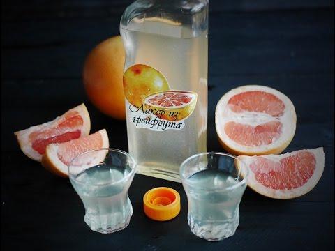 Как сделать грейпфрутовый ликер в домашних условиях - рецепт