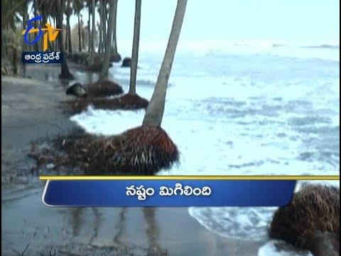7 PM   Ghantaravam   News Headlines   17th December 2018   ETV Andhra Pradesh