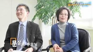 대한항공 2012 대졸공채 신입사원 영상.wmv