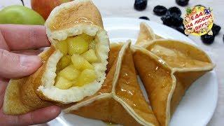 Блины с яблоками Катаеф - Нежные, без яиц и соды. Идеальный вкус!