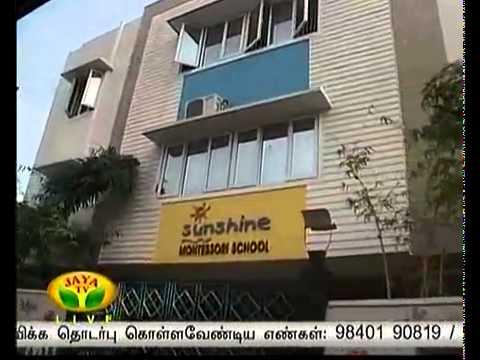 Yaar Intha Karunanidhi