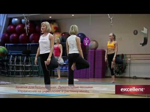 Yoga для позвоночника. Фитнес-центр Excellent