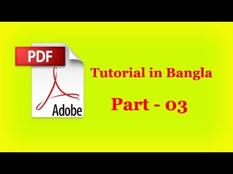 How to Edit PDF File Online in Bengali, How to Use Online PDF Editor
