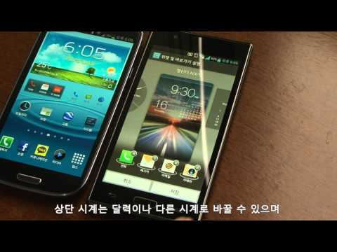 [eNuri.com Review] Samsung TouchWiz 5 vs LG OPTIMUS UI (Lock Screen)