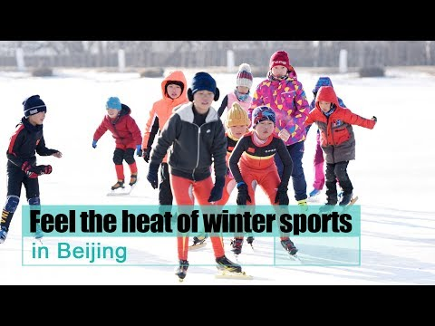 Download Youtube: Live: Feel the heat of winter sports in Beijing 冰雪之中热力四射!第三届大众冰雪北京公开赛开幕