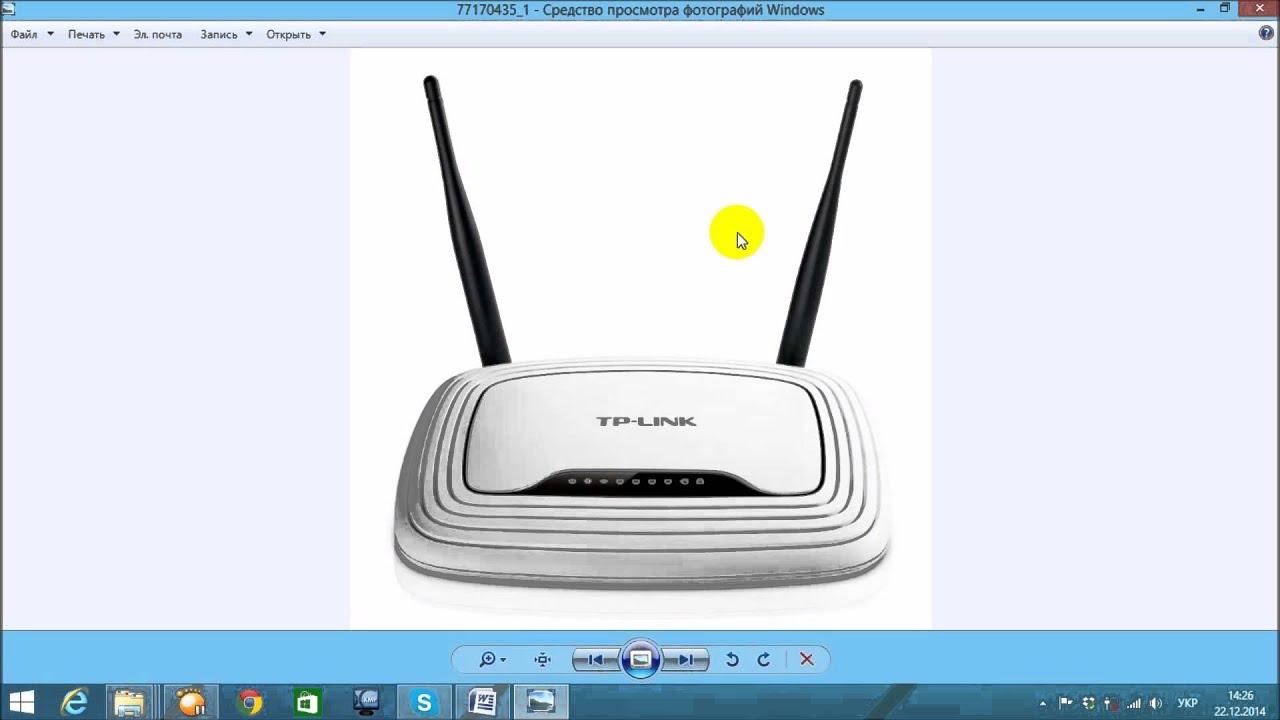 Роутер Wi-Fi - что это такое. Принцип работы Wi-Fi роутеров