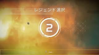 [Apex Legends]    ps4  初見さん歓迎 ソロモード キルムーブ