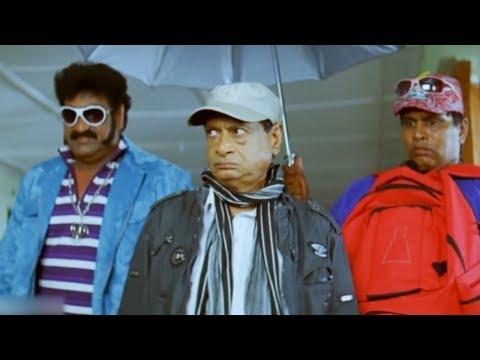 Khaleja Spoof By MS Narayana Scene | Super Hit Movies