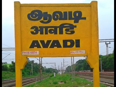 AVADI-Armoured Vehicles & Ammunition Depot of India