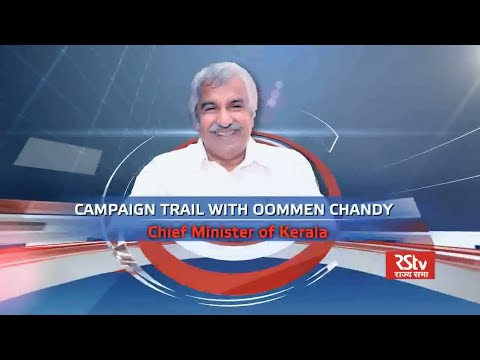 To The Point with Oommen Chandy