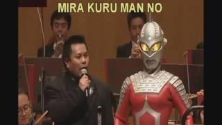 Ultra Siete - Toru Fuyuki Orquesta Sinfonica lyrics karaoke
