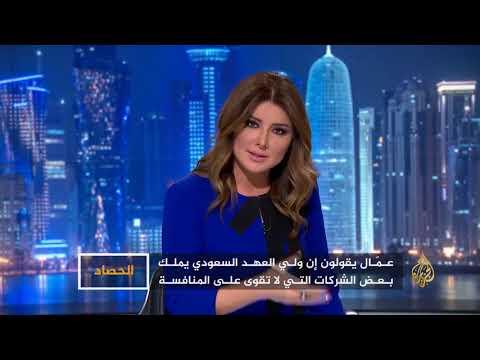 الحصاد- سعودي أوجيه.. الإفلاس وتداعياته  - نشر قبل 3 ساعة