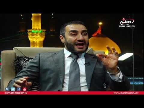 Dr. Sayed Ammar Nakshawani - Family Relations I Ramadan 1438-2017