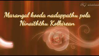 Tamil whatsapp status | kathalikka neram illai serial song lyrics | RJ status