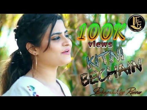 Kitni Bechain Hoke Cover Song | Deepshikha Raina |Udit Narayan|Alka Yagnik|Lucky Film Factory