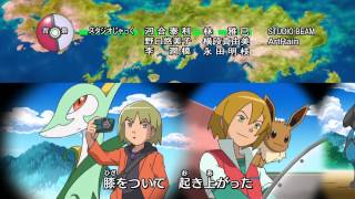 te o tsunagō pocket monsters best wishes season 2 decolora adventure ending