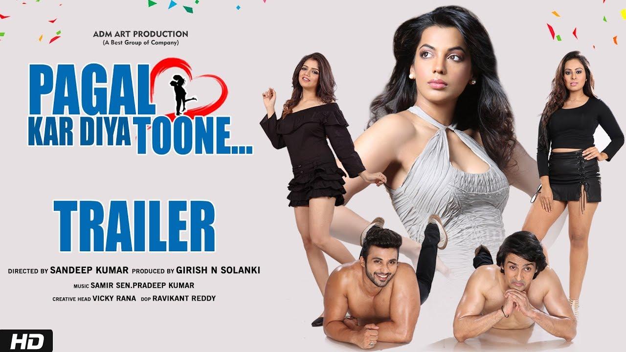 Pagal Kar Diya Toone (2018) Movie Poster