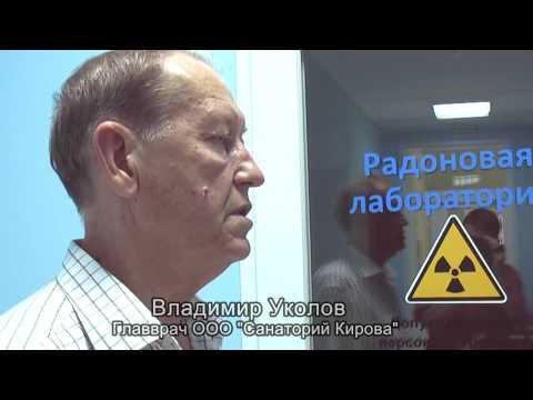 Санаторий для лечения псориаза беларусь