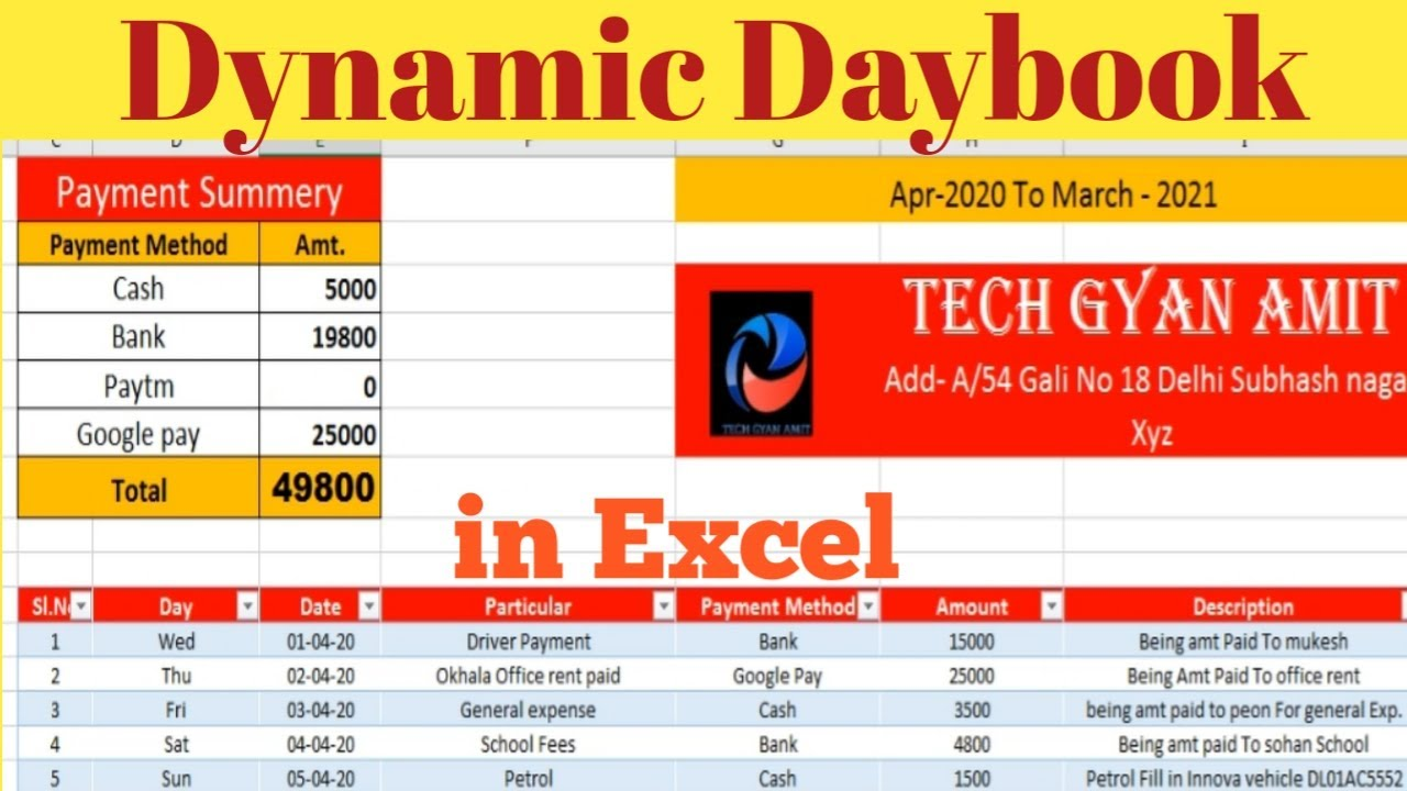 how to make day book in excel step by step || income and expenses excel || day book accounting excel
