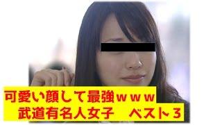 チャンネル登録お願いします!→https://www.youtube.com/channel/UCYFTO...