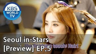 Seoul in-Stars | 서울 인스타 EP.5 [Preview]