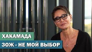 Ирина Хакамада про мужчин, коучинг, обучение, ЗОЖ и не только. Большое интервью
