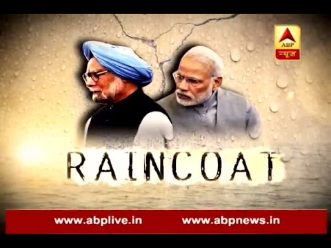 Poll Khol: When PM Modi attacked former PM Manmohan Singh with his raincoat comment