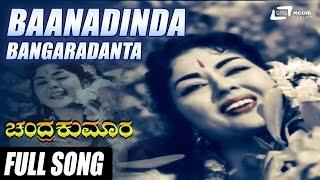 Download Hindi Video Songs - Chandra Kumara|Bannadinda Bangaradanda|FEAT. Dr Rajkumar, Udayakumar
