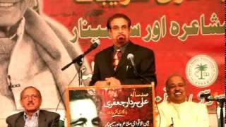 Khalid Khaja [ Ali Sardar Jafri Centenary Aalami Mushaira 2014 Houston ]