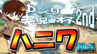 【ゆっくり実況者杯2nd】ハニワ初参戦で勝利を狙え!【マリオカート8DX】
