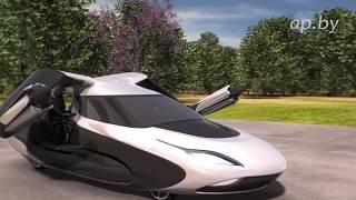 Летающий Geely будут собирать в Беларуси? Автомобили будущего!