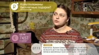 Телеканал  Доброе утро  12+  Первый канал  Трансляция от 05 00 22 12 2014