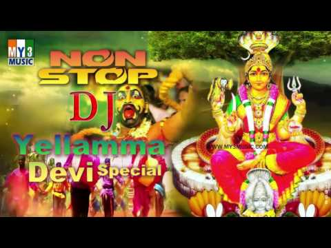 Telugu Super Hit Dj Songs | Teenmar Dj Songs | Sri Yellamma Devi BONALU DJ Songs 2016