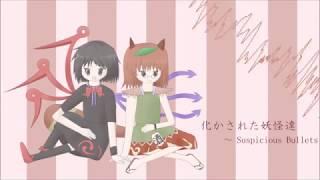 秋例大祭に頒布された結幻Records.様のコンピレーションアルバム 東方奏...