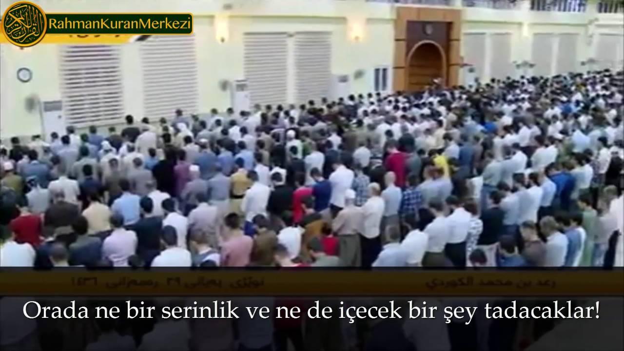 Nebe Suresi -  Raad Muhammad al Kurdi ᴴᴰ رعد محمد الكوردي
